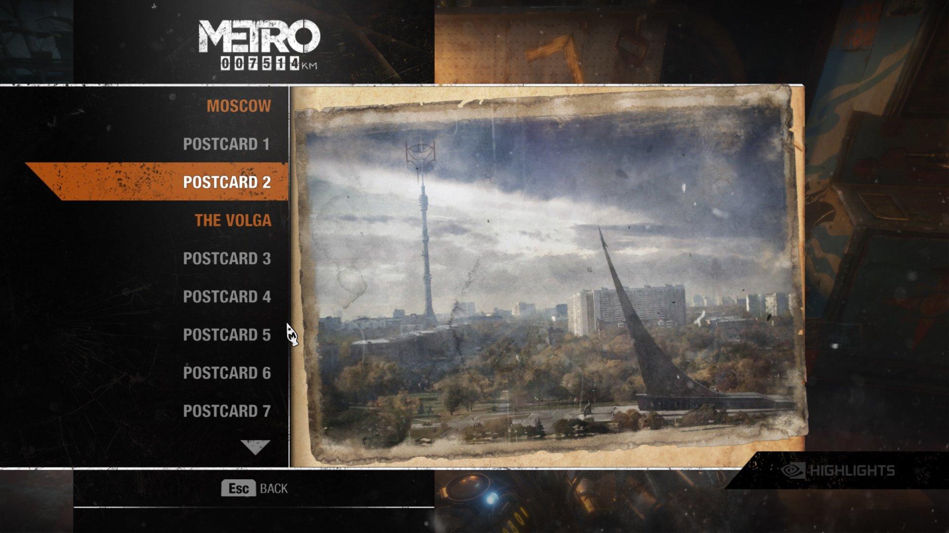 Башня Саурона в Metro Exodus