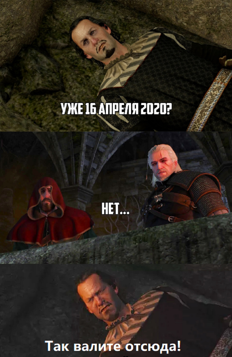 Cyberpunk 2077: Самые популярные мемы