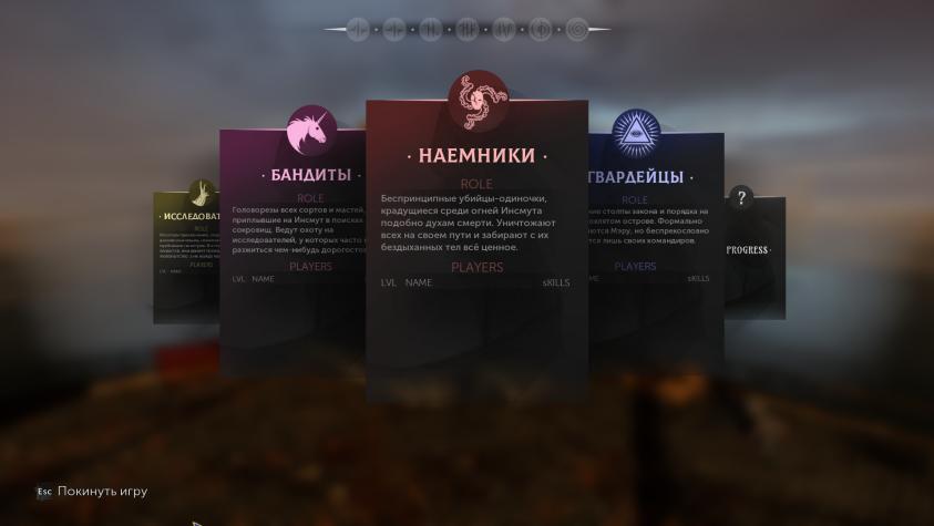 Egress - battleroyal в мире Лавкрафта