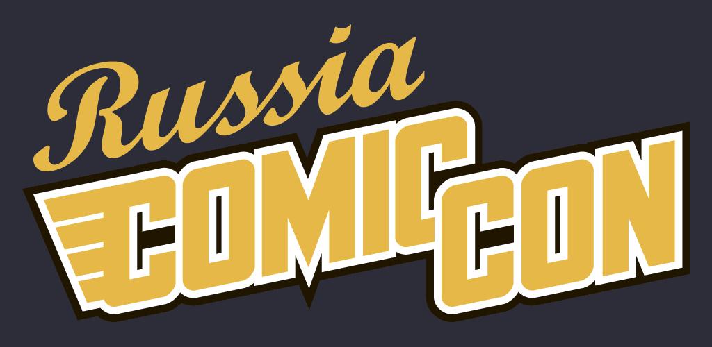 Cоmic Con Russia