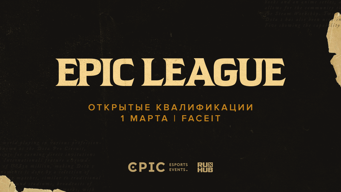EPIC League Season 3