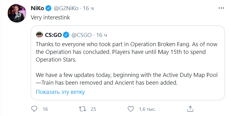 Обновление в CS:GO: новые карты и еще один способ выкачивания денег из игроков.